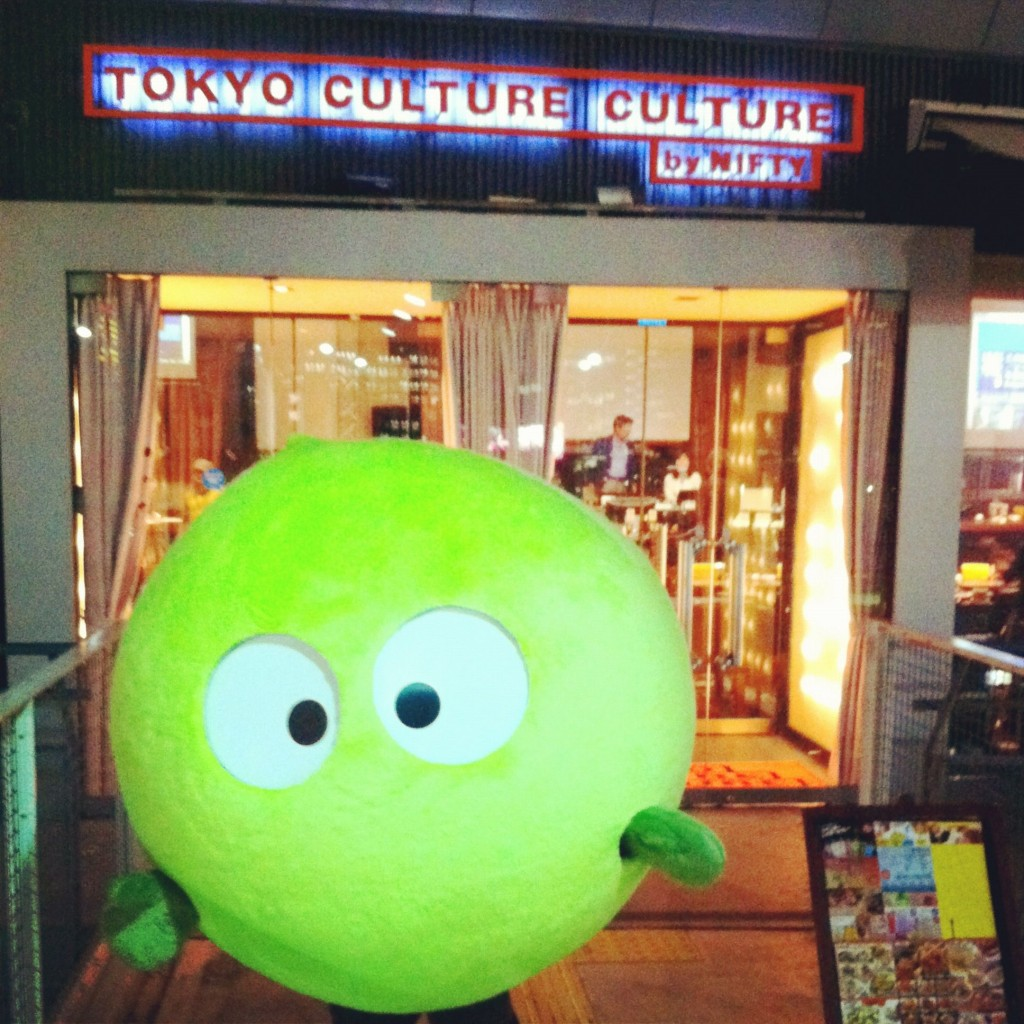 PeaChan in front of Tokyo Culture Culture