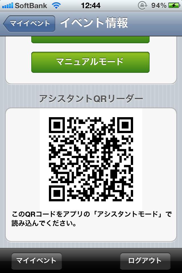 peatix_app_ver1.4_2