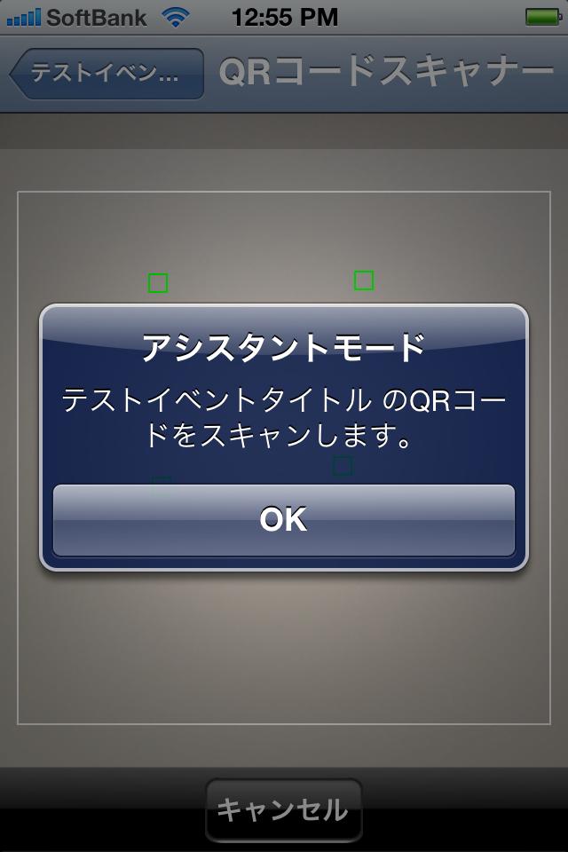 peatix_app_ver1.4_5