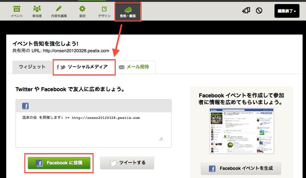 Social_media_share1