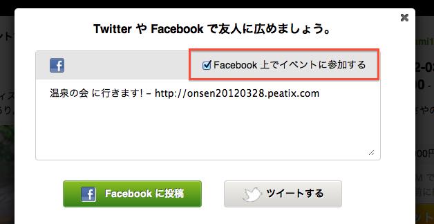 Social_media_share4