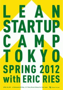 LeanStartupCamp