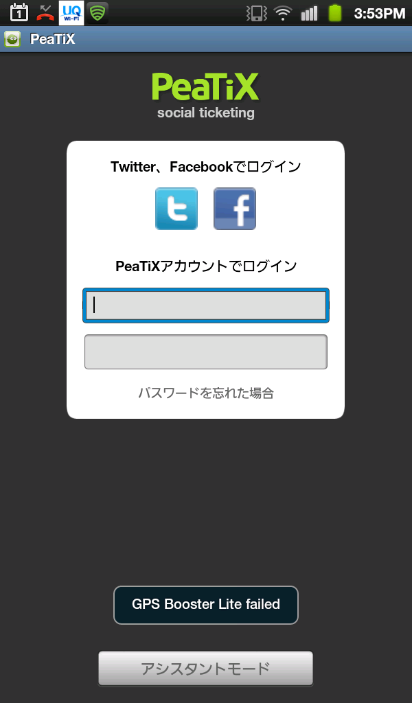 android-app-1-1