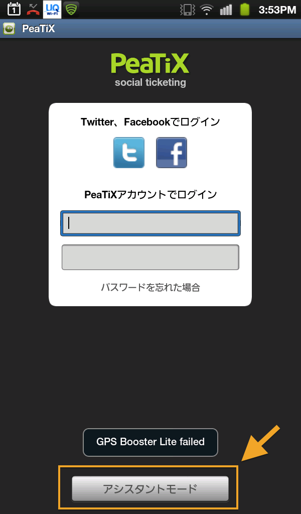 android-app-1-2