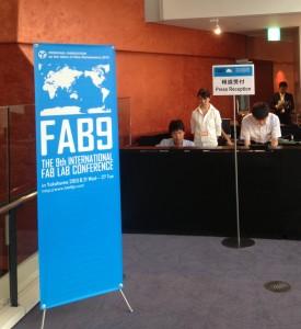 fab9_entrance