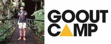 gooutcamp
