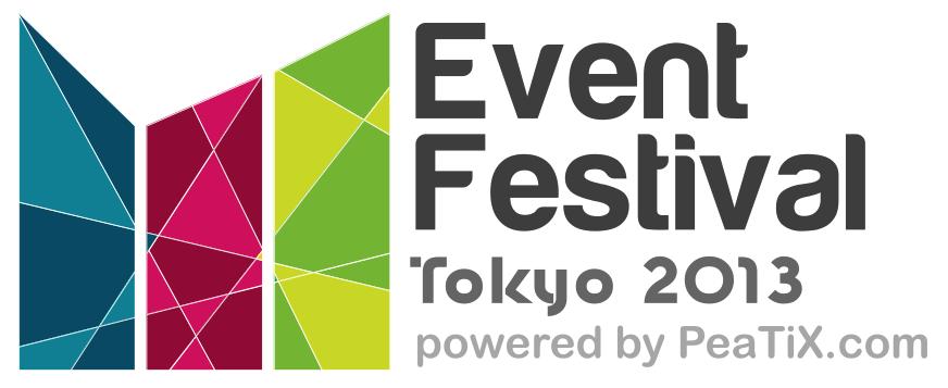 Event Festival Tokyo Logo