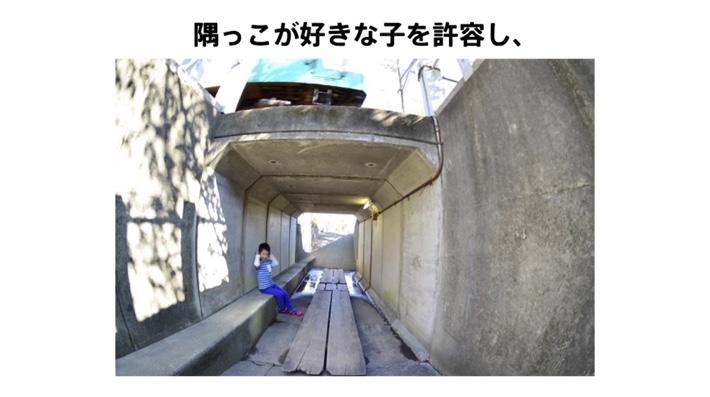 ママプロぐんま 風景4