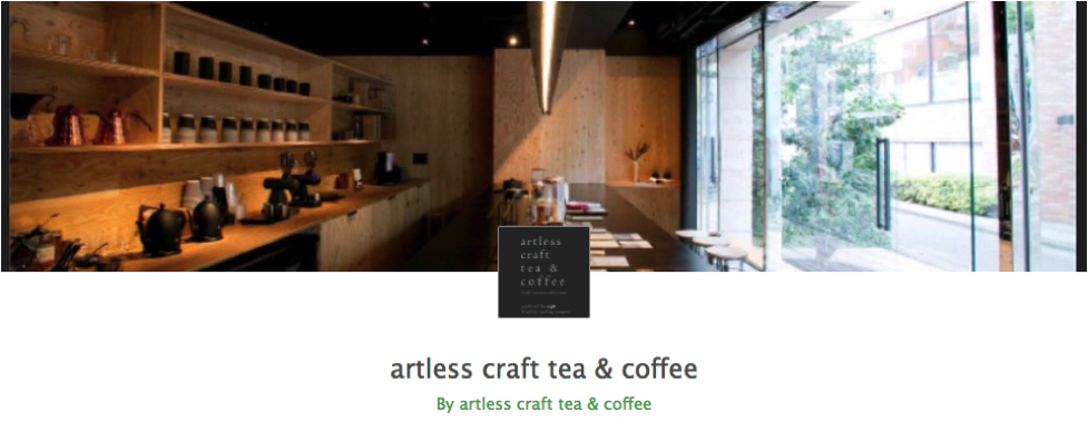 artless craft & coffee