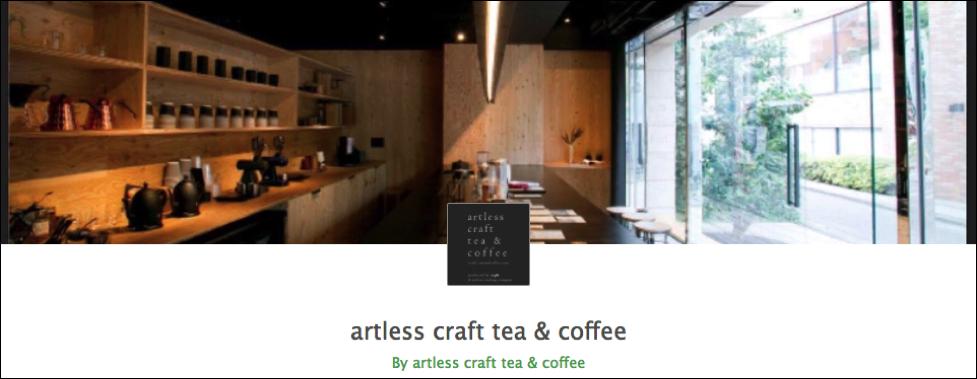 artless craft & coffee