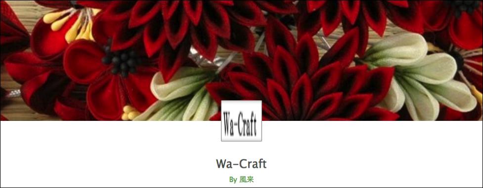 Wa-Craft