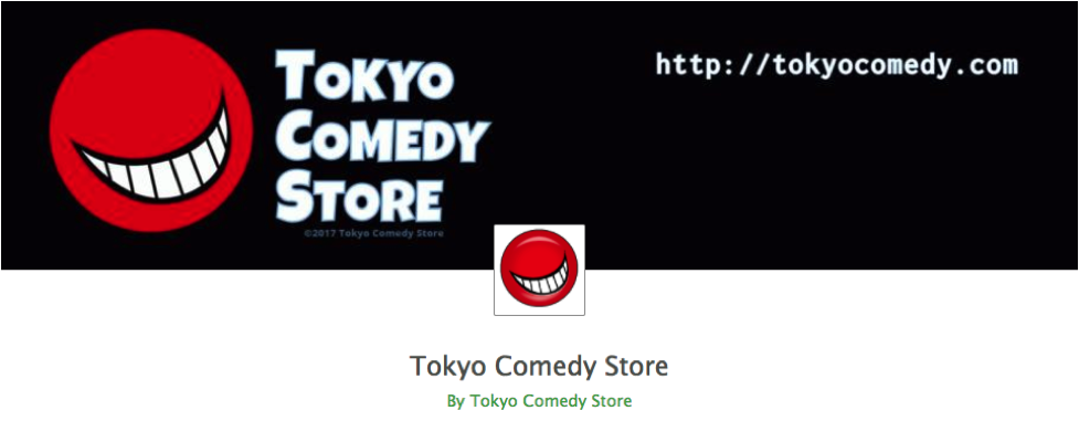 Tokyo Comedy Store