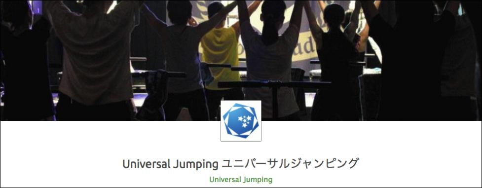 一Universal Jumping