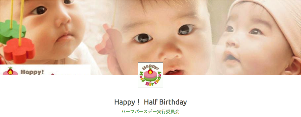 Happy! Half Birthday