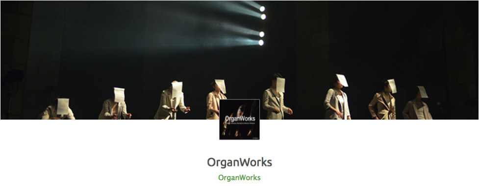 OrganWorks