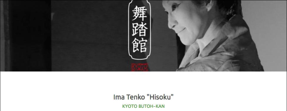 """Ima Tenko """"Hisoku"""""""