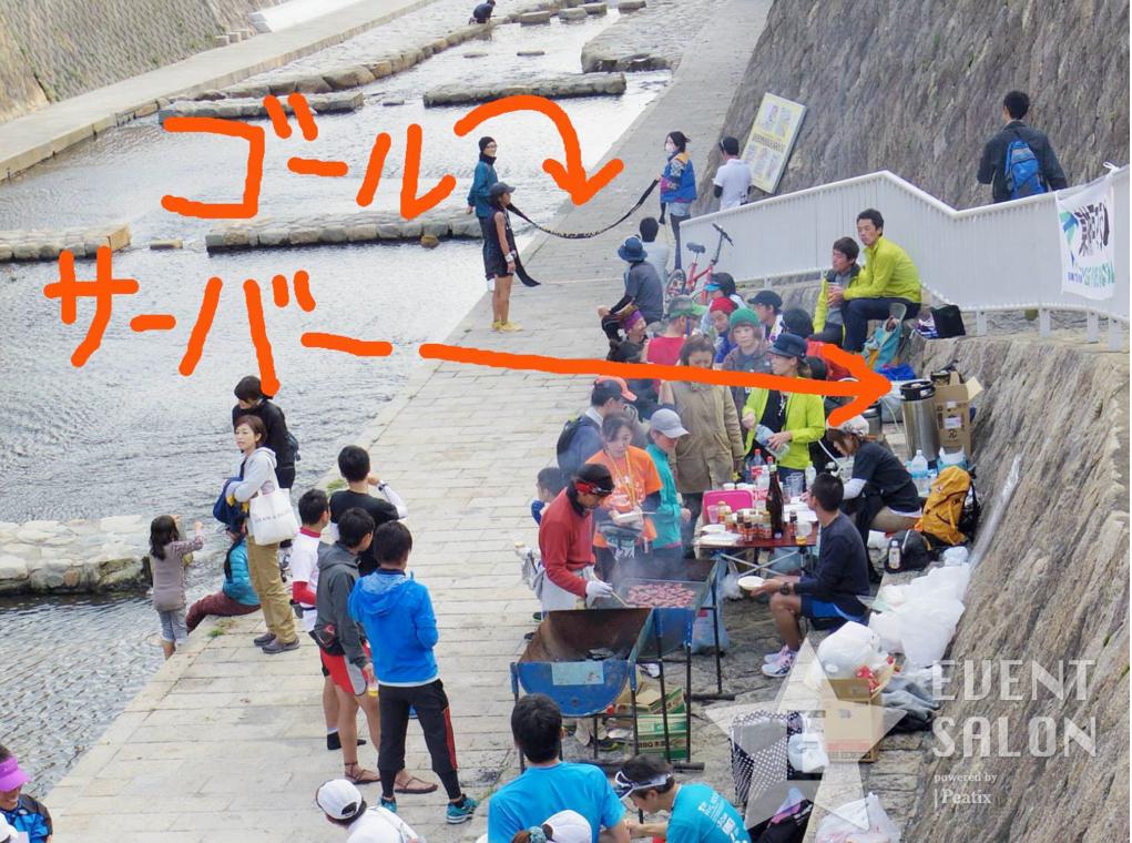 イベントサロン神戸vol1慈さん6