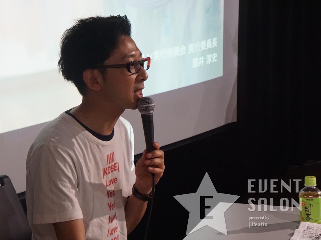 イベントサロン神戸 藤井さんの画像1