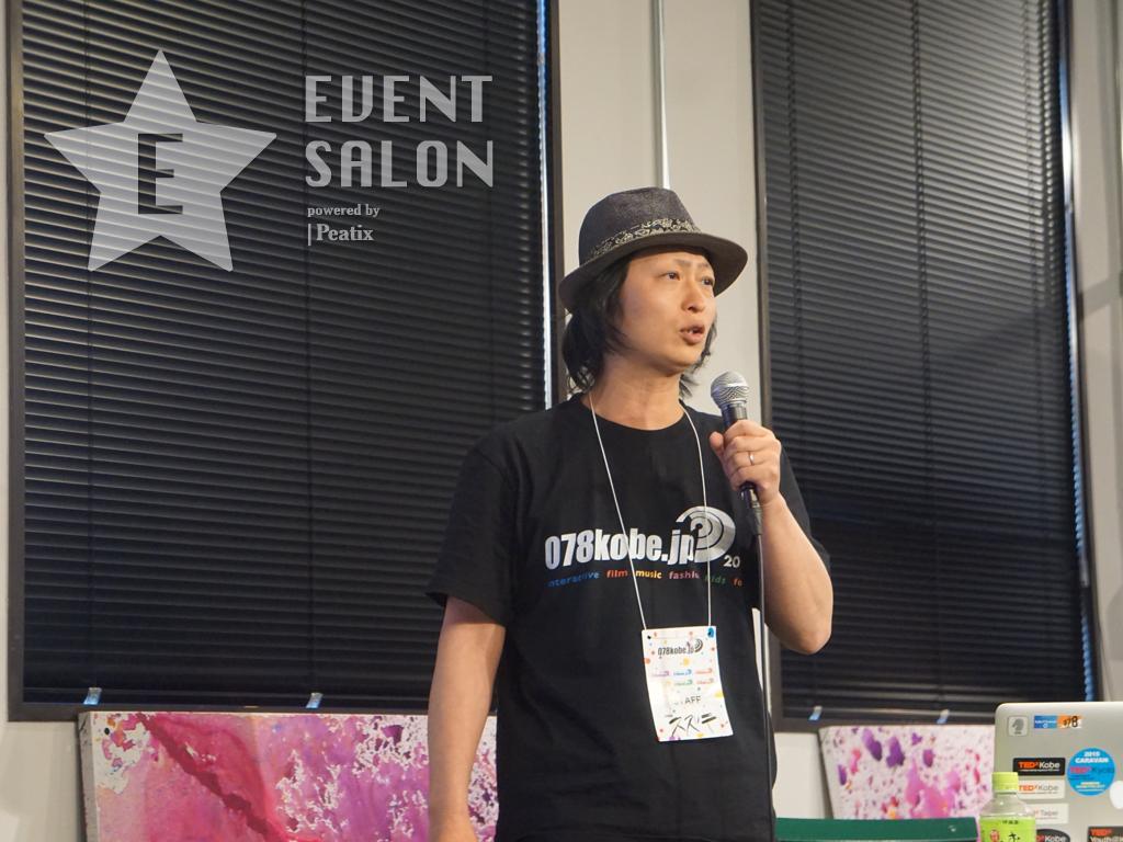 イベントサロン神戸vol.1DAY1_鈴木さん1