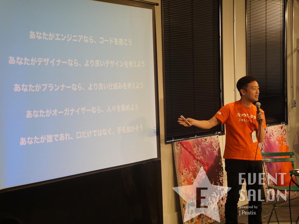 イベントサロン神戸vol.1DAY1_関さん3