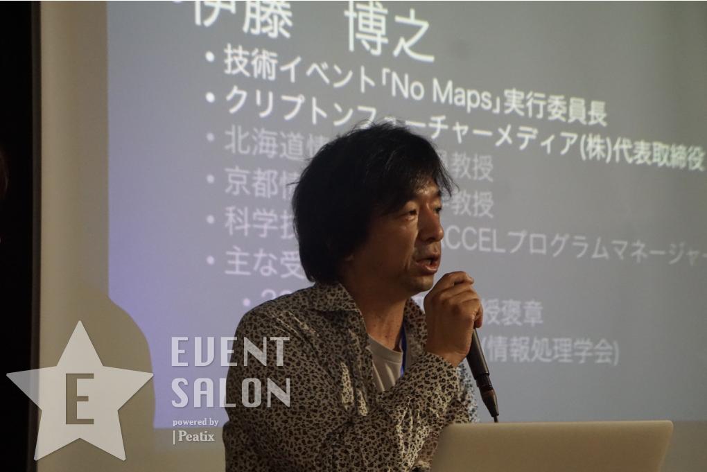 イベントサロン神戸vol1伊藤さん1
