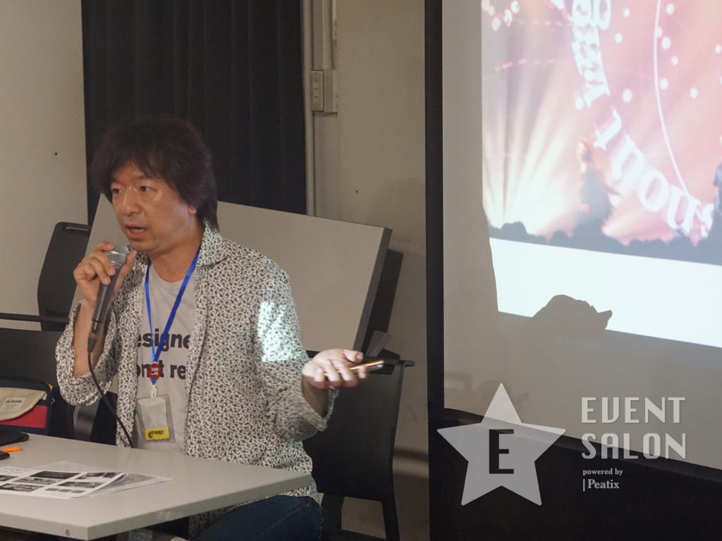 イベントサロン神戸vol1伊藤さん3