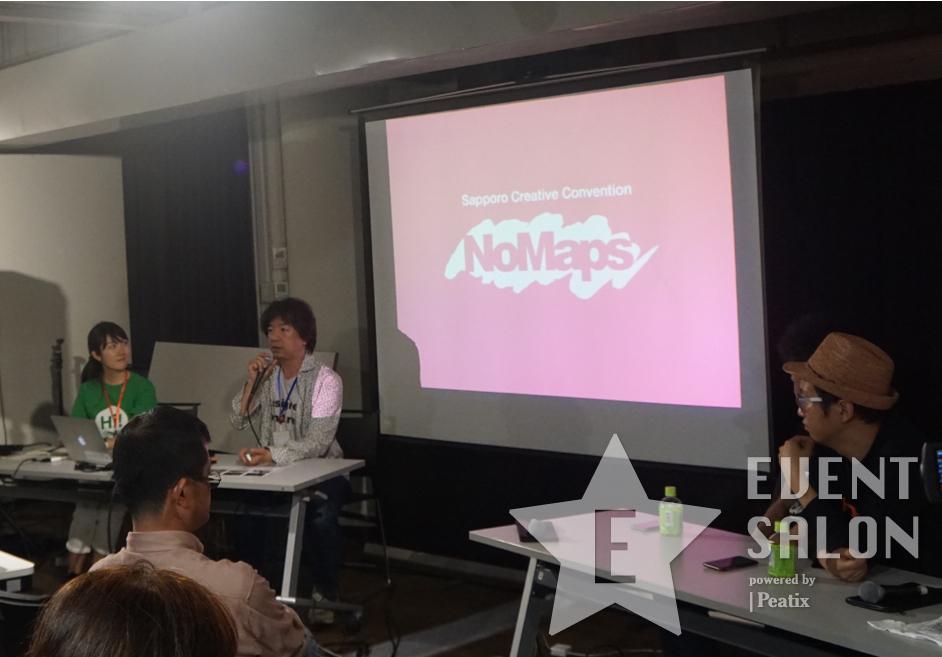 イベントサロン神戸vol1伊藤さん4