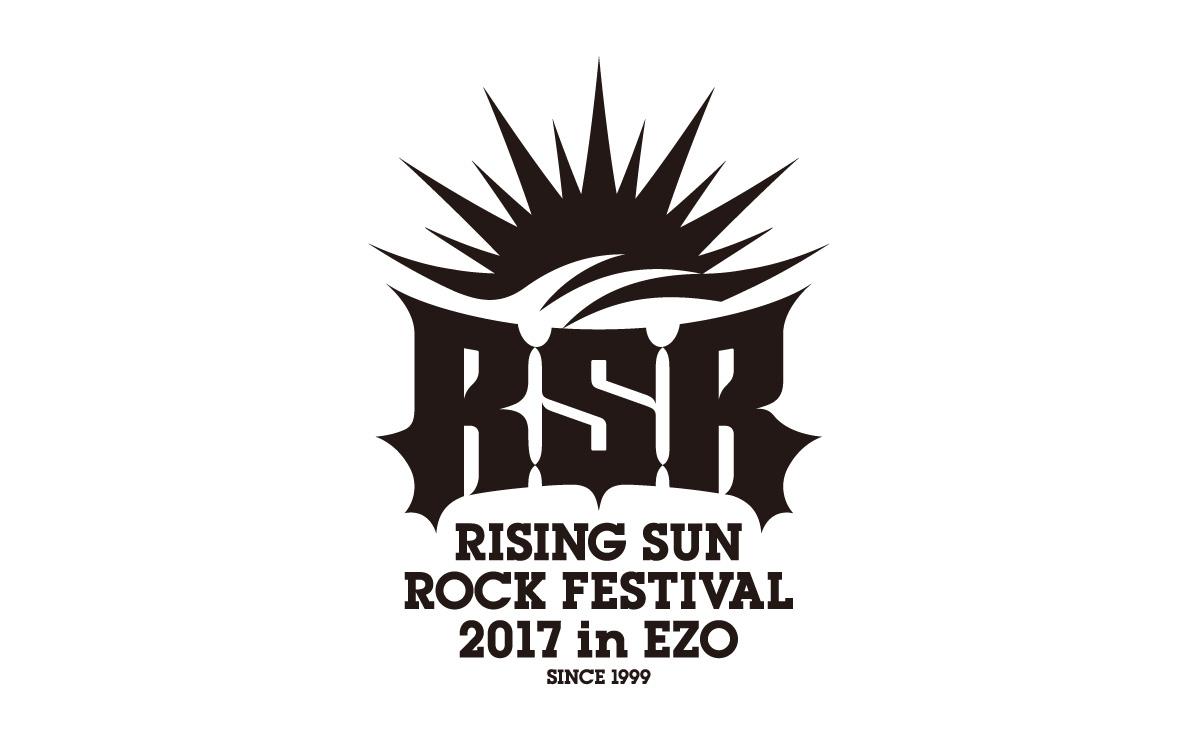 RISING SUN ROCK FESTIVAL key image