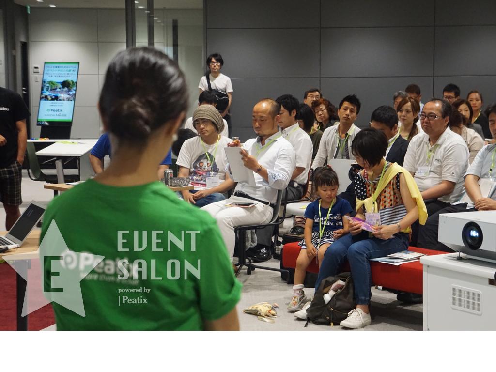 イベントサロン大阪2_大橋さん3