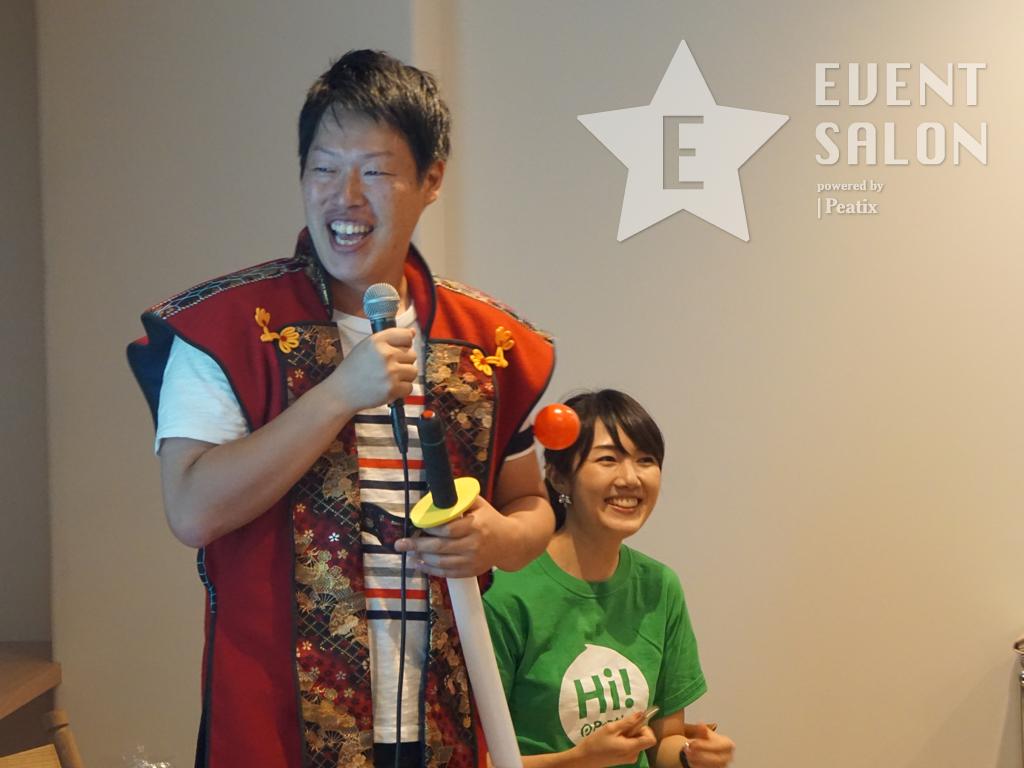 イベントサロンFUSION_N_赤坂さん3