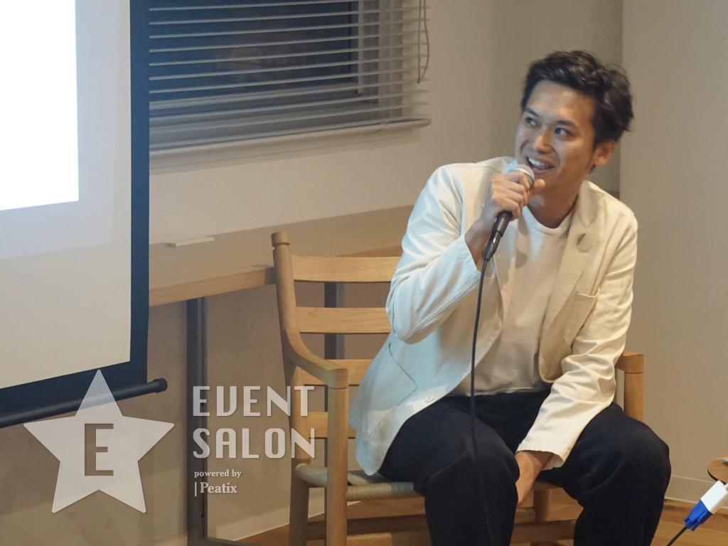 イベントサロンFUSION_N_井上さん1