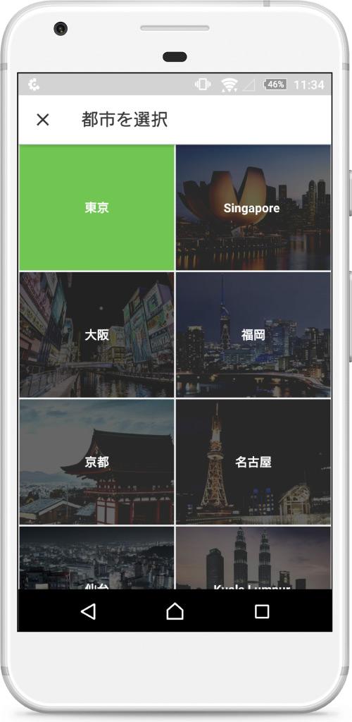 Peatixアプリ Android版 地域のイベントを探せるようになりました